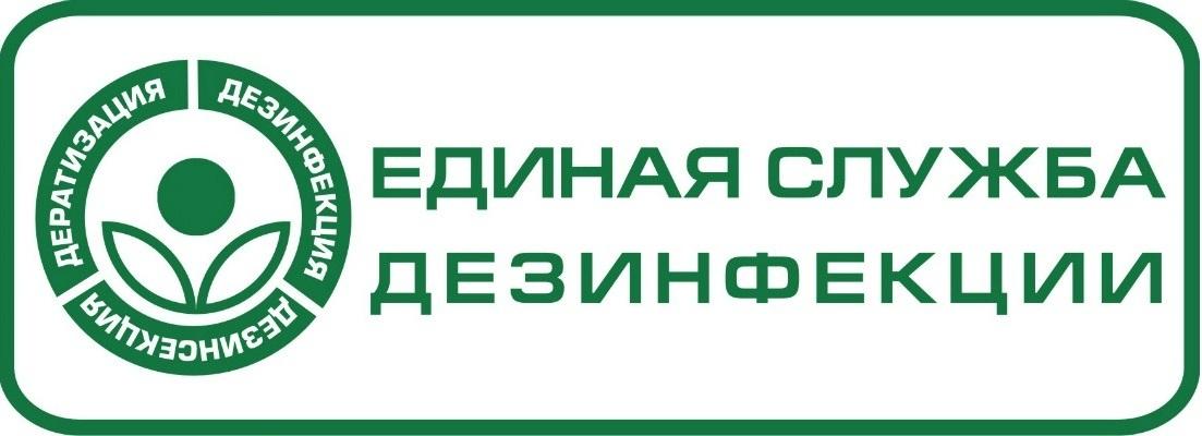 Служба Дезинфекции Челябинска Logo